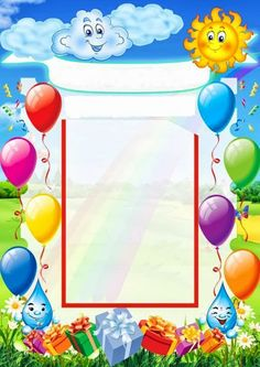 Мери Георгиева – Google+ Happy Birthday Frame, Happy Birthday Wallpaper, Birthday Frames, Happy Birthday Messages, Birthday Wishes, Birthday Cards, Animal Crafts For Kids, Art For Kids, Photo Frames For Kids