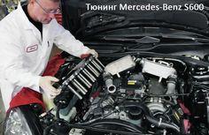 http://cariolis.ru/tuning/mercedes/mercedes-benz-s600-ikona-tyuninga/