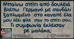 Funny Cute, Hilarious, Funny Shit, Funny Images, Funny Pictures, Funny Greek Quotes, Just Kidding, Funny Stories, True Words