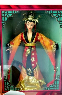 NEW Barbie Disney IMPERIAL BEAUTY MULAN Film Premiere Collector Doll Limited Ed