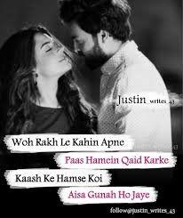 Anamiya khan | *cupls thoughts* | Sad love stories, Sad love