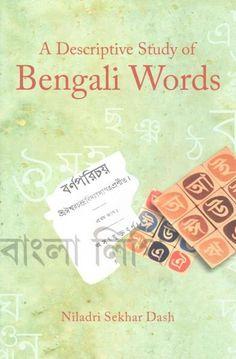 A Descriptive Study of Bengali Words (Hardcover)