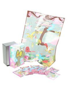 My Little Pony Discord Box