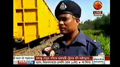 Noon Live Channel Bangladesh News 20 November 2016 Online TV Bangla News
