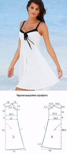 Vasilyushkino la costura. La labor de punto por el gancho, los rayos.