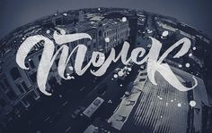 Short lettering series, dedicated to the Siberian Cities.All background photos are not mine.