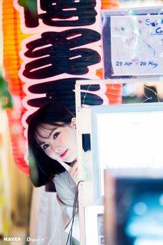 Kpop Girl Groups, Kpop Girls, Shinjuku Japan, Tokyo Japan, Jung Eun Bi, Role Player, Cloud Dancer, G Friend, Ultra Violet