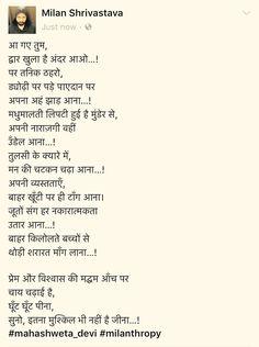 Jahan Aur Bhi Hain