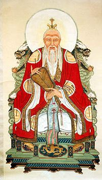 Laozi, Depicted as a Taoist Leader.