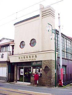 看板建築  鎌倉市腰越 Modern Japanese Architecture, Japanese Modern, Japan Architecture, Architecture Design, Japan Shop, Art Deco Home, Building Design, House Building, Shop Fronts