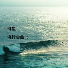 Image Result For Chineseregionalfolk