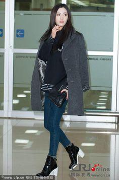nana airport fashion - Google Search