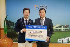리우올림픽 사격 은메달리스트 김종현, 무안군에 장학금 기탁