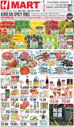H Mart Weekly Specials