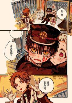 Anime K, Anime Demon, Toilet Boys, Manga Covers, Character Drawing, Shoujo, Anime Couples, Aesthetic Anime, Cute Art