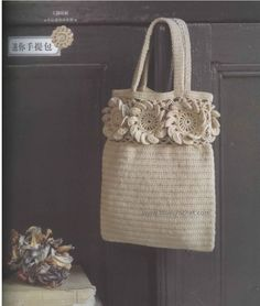 """New Cheap Bags. The location where building and construction meets style, beaded crochet is the act of using beads to decorate crocheted products. """"Crochet"""" is derived fro Crochet Clutch, Crochet Handbags, Crochet Purses, Bead Crochet, Irish Crochet, Crochet Lace, Pouch Pattern, Crochet Flower Patterns, Handmade Handbags"""