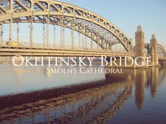JulieMcQueen: Okhtinsky Bridge.Smolny Cathedral http://juliemcqueen.blogspot.ru/2014/12/okhtinsky-bridgesmolny-cathedral.html