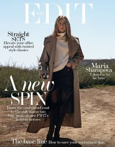 Paparazzi : MARIA SHARAPOVA pour The Edit Magazine août 2017