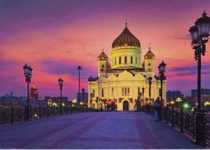 Cathedral of Christ the Saviour (Moscow, Russia).