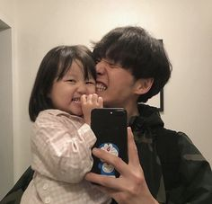 cute kid ulzzang 얼짱 children girl boy baby cute kawaii adorable korean pretty beautiful japanese asian soft aesthetic 孩 子 g e o r g i a n a : 人 Cute Asian Babies, Korean Babies, Asian Kids, Cute Babies, Ulzzang Kids, Ulzzang Couple, Cute Family, Family Goals, Art Halloween