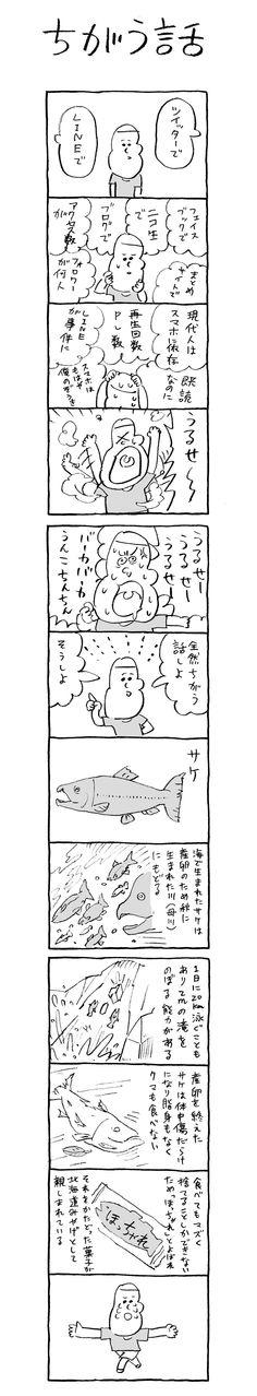 koyama5_R / 面倒臭そうなのでどれもやりません\(◎∀◎)/ 鮭好き❤️