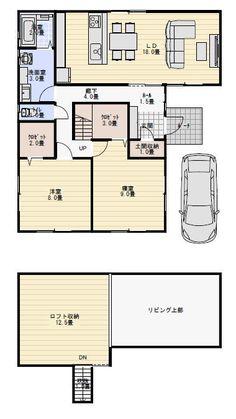 27坪2ldkロフト収納のある平屋の間取り | 平屋間取り Japanese Architecture, House Floor Plans, Cannes, Flooring, How To Plan, Home Plants, Wood Flooring, Floor Plans, House Plans