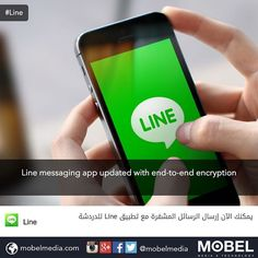 Line messaging app updated with end-to-end encryption