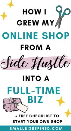 How I Built a Profitable Online Shop (While Working Full Time) – Small Biz Refined – business marketing ideas Small Business Marketing, Business Goals, Business Planning, Business Tips, Side Business Ideas, Small Online Business Ideas, Business Management, Business Meme, Small Business Uk