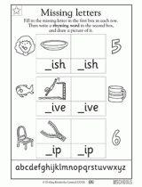 Kindergarten, Preschool Reading, Writing Worksheets: Missing letters: -ish, -ive, and -ip 1st Grade Reading Worksheets, Phonics Reading, Writing Worksheets, Lkg Worksheets, Letter Worksheets, Teaching Reading, Preschool Writing, Kindergarten Learning, Kindergarten Math Worksheets