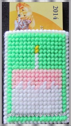 Plastic Canvas Gift Card Holder Birthday Cake by AdelesCrafts, $2.25