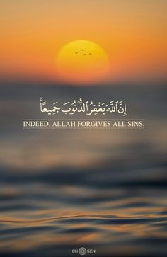 Alhamdulillah #quran #Twelver #AhleBayt