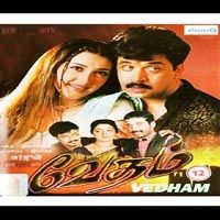 Vedham Mp3 Song Mp3 Song Download Movies