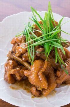 Sweet Miso Chicken Wings Recipe