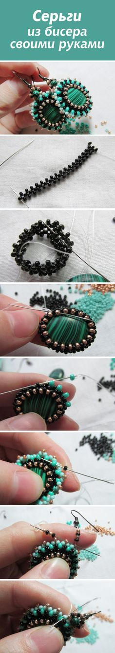 Photo tutorial on how to make these bezeled earrings. Needs translation but the… Bead Jewellery, Seed Bead Jewelry, Seed Bead Earrings, Seed Beads, Bead Embroidery Tutorial, Beaded Embroidery, Diy Jewelry Tutorials, Beading Tutorials, Beaded Earrings Patterns
