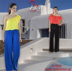 Βρείτε το ΕΔΩ: http://next-fashion.gr/content/9-protaseis-modas