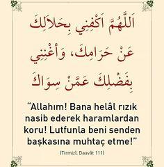 #helal #rızık #nasip #eyle #haram #koru #senden #başkasına #muhtaç #etme #hadis #dua #amin #yeşil #türkiye #istanbul #rize #trabzon #eyüp #ilmisuffa