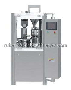 Automatic capsule filling machine (RZJ) - China capsule filling machine, RUBEN