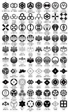 家紋サンプル9 Japanese Patterns, Japanese Design, Japanese Family Crest, Icon Design, Logo Design, Japan Logo, Affinity Designer, Weapon Concept Art, Tattoo Project