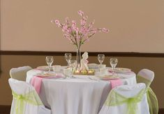 Cherry Blossom Wedding Party Ideas | Photo 3 of 6 | Catch My Party