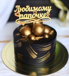Twin Birthday Cakes, Beautiful Birthday Cakes, Gorgeous Cakes, Pretty Cakes, Cake Decorating Frosting, Cake Decorating Videos, Cake Decorating Techniques, Cupcakes, Cupcake Cakes