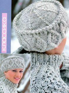 bonnet au tricot : je vous propose ce bonnet réalisé au tricot, vous trouverez toutes les explications et les diagrammes pour le réaliser