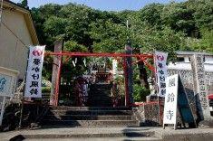 夢かけ風鈴 http://www.kankou-asahi.toyota.aichi.jp/?cat=11=3