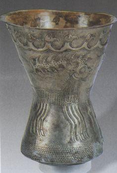 Dacian Silver cup