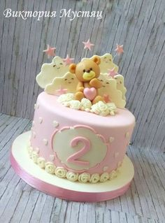 Bear for girl and boy - cake by Victoria - CakesDecor - Baby shower - Kuchen Baby Shower Kuchen, Gateau Baby Shower, Baby Shower Cakes, Shower Baby, Girl Shower, Pretty Cakes, Cute Cakes, Beautiful Cakes, 1st Birthday Cake For Girls