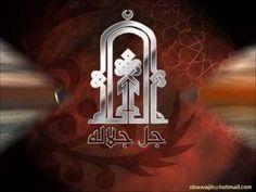 عبد الحليم حافظ - ادعية دينية رائعة مع الكلمات