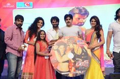 Watch rey movie audio launch pics