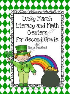 March Literacy and Math Centers-Second Grade Common Core Aligned from Super Second Grade Smarties on TeachersNotebook.com -  (70 pages)  - This is a collection of 5 literacy and 5 math centers with a March theme.