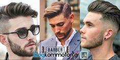 Μοντέρνα ανδρικά κουρέματα που ξετρελαίνουν τις γυναίκες! Barber, Wayfarer, Hair Cuts, Hair Color, Mens Sunglasses, Mens Fashion, Room, Women, Style