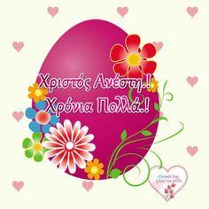 Greek Easter, Christmas Crafts, Birthday Cake, Leo, Birthday Cakes, Lion, Cake Birthday