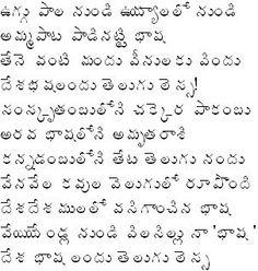 Telugu alphabet telugu pinterest telugu alphabet charts and chart telugu language google search spiritdancerdesigns Choice Image
